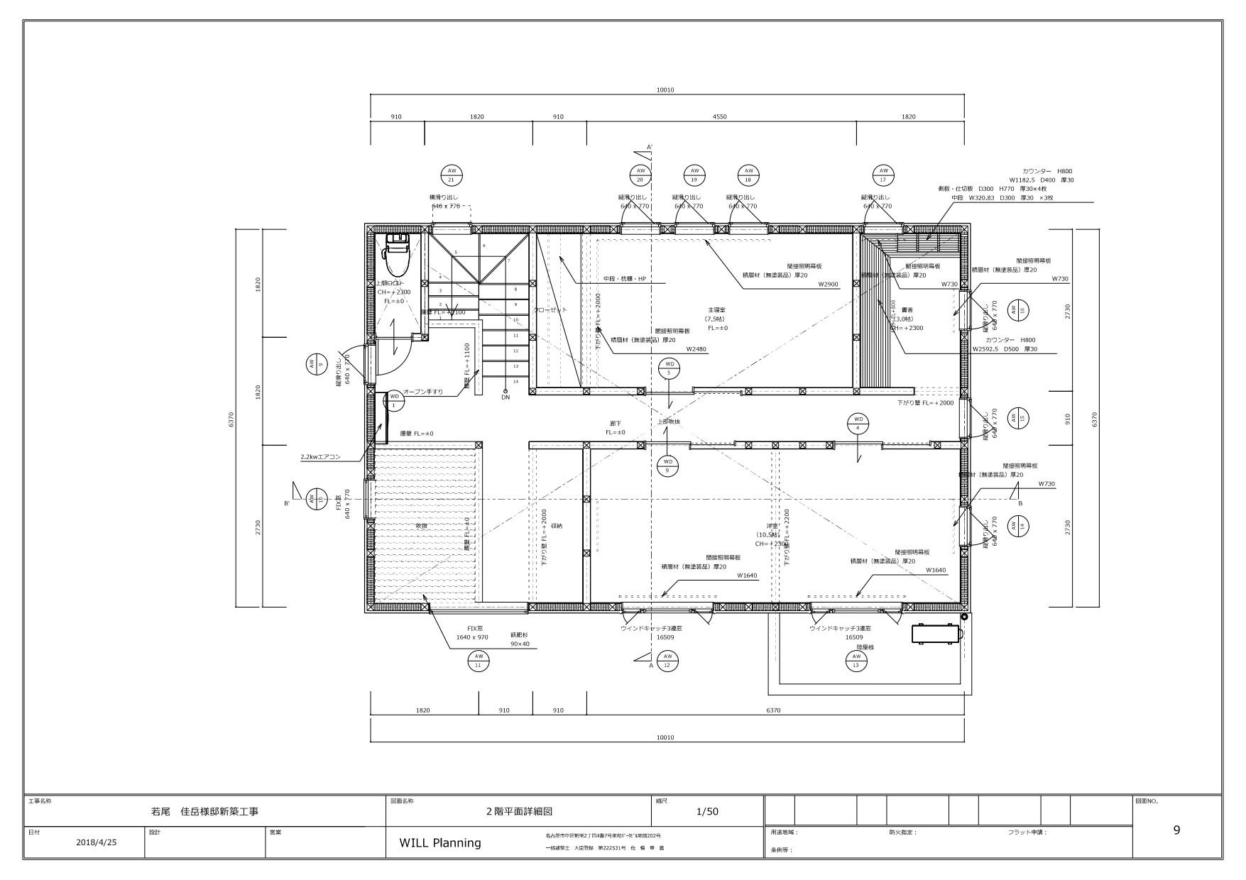 美濃加茂の匠建のW様邸平面図1F